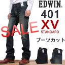 Ex401-sale