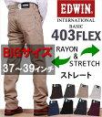 F403 color 0001 38