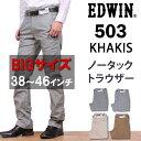 K00503_38-46-001