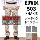 Kt0503_38-50-01