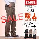 S403s_w-sale