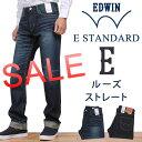 Ed04 sale 02