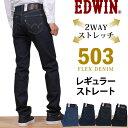 Ed503f 01