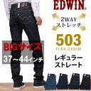 Ed503f big 01