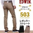Ed503f color 01
