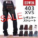 Exs403-sale
