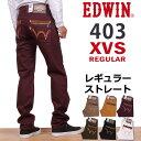 Exs413 col 001