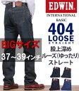 404 big37 39 002