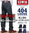 404 big40 44 002