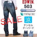 E503tc-sale02