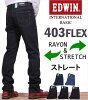 403 Flex straight and stretch denim pants /INTERNATIONAL BASIC and international basic / EDWIN / Edwin / Edwin /F403_298_292_233_277_200fs04gm