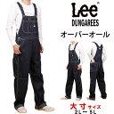 Lee DUNGAREES オーバーオールLee/リー/ダンガリー/デニム/ジーンズ/大寸/大きいサイズ/ビッグサイス/BIGLM7254_900…