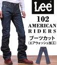 【5%OFF】【国内送料無料】『American Riders ブーツカットジーンズ/Lee/リー/AmericanRiders/アメリカンライダース/エアウォッシュ加工/生デニムLee--LM510