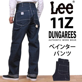 Lee DUNGAREES 11Z pettanko painter pants, Lee / Lee Dungarees / denim / jeans / one wash LM5288_500 Aksu sanshin /AXS SANSHIN and sanshin