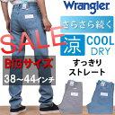 Wm0135 38 44 sale