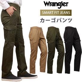 Wrangler ラングラー カーゴパンツ WM0269_114_121_175アクス三信/AXS SANSHIN/サンシン【¥4900(本体)+税】