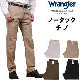【SALE】Wrangler ラングラー ノータックチノ ストレッチ//WM4503_216_214_221_275/アクス三信/AXS SANSHIN/サンシン【¥3900(本体)+税】