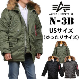【国内送料無料】N-3B USサイズ ミリタリージャケット寒冷地仕様の『N-3B』ワイドシルエット!BIG /ALPHA/アルファ/20024_203_276_201アクス三信/AXS SANSHIN/サンシン
