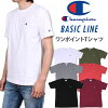Champion basic one point T shirt crew neck T shirt champion / CHAMPION--C 3-H359_010_070_327_940_655_370_080_090 Aksu sanshin /AXS SANSHIN and sanshin