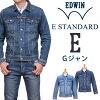 E 标准牛仔夹克/g 吉恩-范德萨 / 埃德温 / 埃德温 / 我标准 / 拉伸 E 标准 — — ET1021_166_146 阿克苏三信 AXS 三线琴与三信