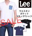 Ls1158 sale