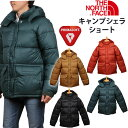 【SALE 50%OFF】THE NORTH FACE ザ ノースフェイス キャンプ シェラ ショート CAMP SIERRA SHORT プリマロフトNY81931_BK_PI_PP_K アクス三信