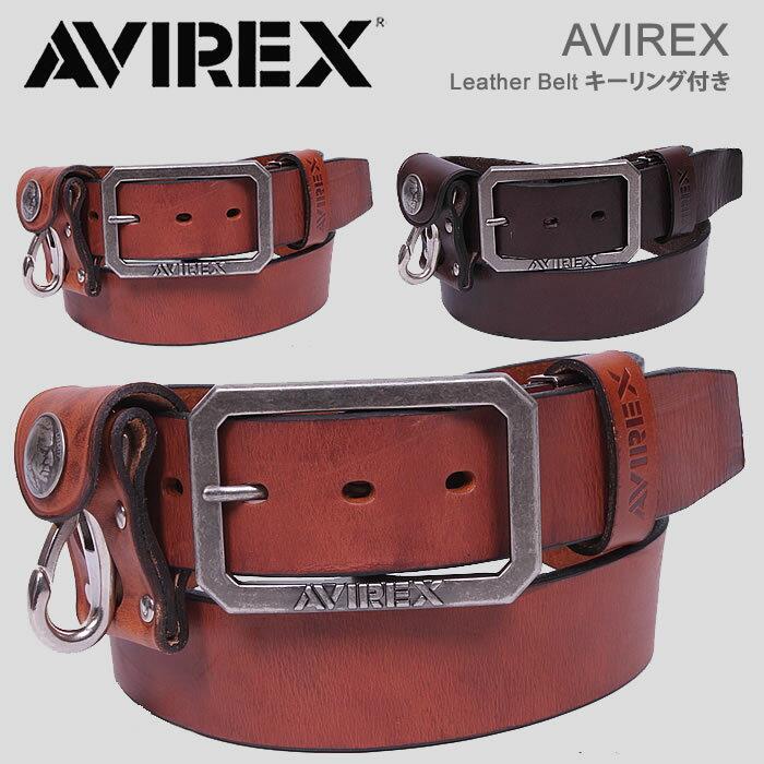 【国内送料無料】Leather Belt(キーリング付 AVIREXロゴ入り大きめバックル レザーベルト)AVIREX/アビレックス/AX4078Afs3gm【RCP】アクス三信/AXS SANSHIN/サンシン