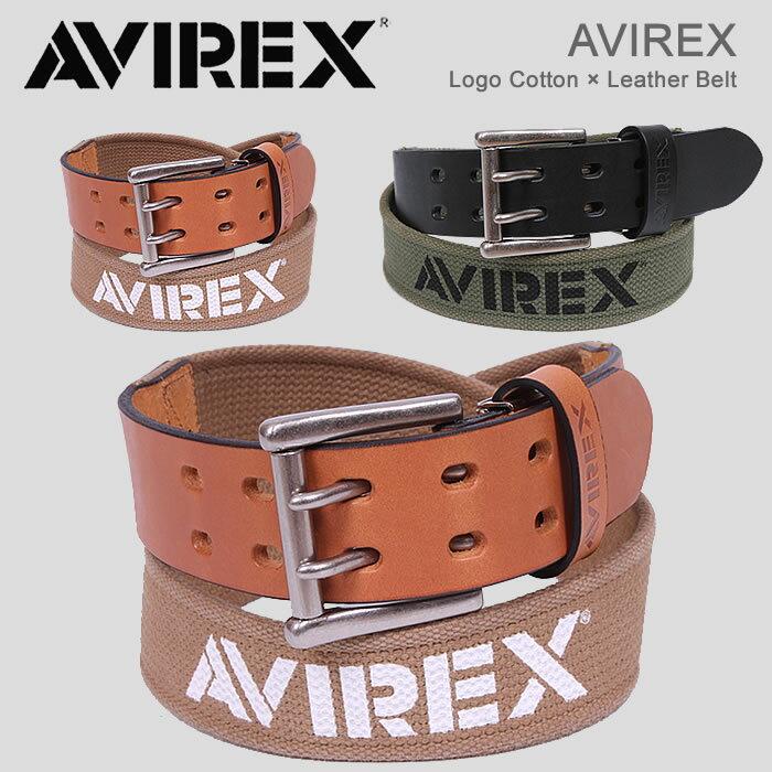 Logo Cotton × Leather Belt( ロゴ コットン × レザーベルト)AVIREX/アビレックス/AX4110【RCP】アクス三信/AXS SANSHIN/サンシン