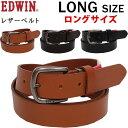 Plain Leather Belt(プレーン レザー ベルト)EDWIN/エドウィン/エドウイン/牛革/ロング/長寸/大寸EDWIN--0110934Lアクス三信/AXS SANSHIN/サンシン【¥2590(本体)+税】