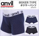 Anv5104-01