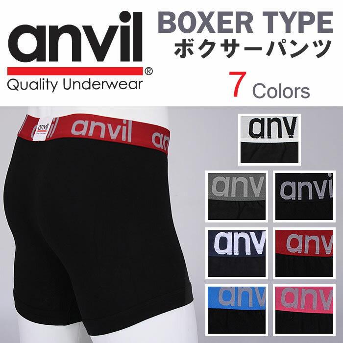 ウエストロゴ ボクサーパンツanvil/アンビル/anvil-anv531【RCP】アクス三信/AXS SANSHIN/サンシン