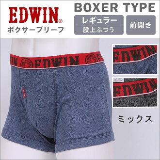 Fastening in front boxer briefs EDWIN/ Edwin / EDWIN / underwear / underwear / boxer underwear / EDWIN--QAZU10-0398_0399_0316 lye Sanshin /AXS SANSHIN/ sun Shin
