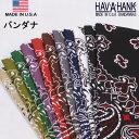 HAV-A-HANK ハバハンク バンダナ(ペイズリー)HAVAHANK_PAI【ゆうパケット200円(ポスト投函・日時指定不可)対応商…