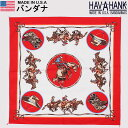 HAV-A-HANK ハバハンク バンダナ(カウボーイ)HAVAHANK_SOU350【ゆうパケット200円(ポスト投函・日時指定不可)対…