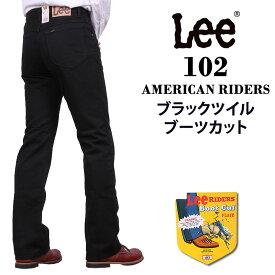 Lee American Standard 102ブーツカットツイルパンツLee/リー/01020_75アクス三信/AXS SANSHIN/サンシン【税込¥8690(本体価格¥7900)】