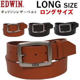 Garrison Leather Belt(ギャリソン レザー ベルト)EDWIN/エドウィン/エドウイン/ギャリソン/牛革/ロングサイズ/長寸/長尺EDWIN--0111007【RCP】アクス三信/AXS SANSHIN/サンシン