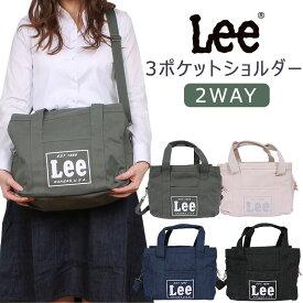 Lee 3ポケットショルダー(2WAY)/ショルダー/トートバッグデニム/キャンバス/帆布/ママバッグ/マザーズバッグLee/リー/QPER60_0371_0233_0234_0232