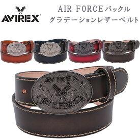 AIR FORCEバックル Gradation Leather Belt(グラデーションレザーベルト)AVIREX/アビレックス/アヴィレックス/牛革/本革ax1002アクス三信/AXS SANSHIN/サンシン