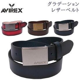 Gradation Leather Belt(グラデーションレザーベルト)AVIREX/アビレックス/アヴィレックス/牛革/本革ax1006アクス三信/AXS SANSHIN/サンシン