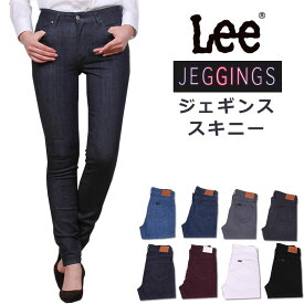 脚にぴったりとFITしてすっきりとしたレッグラインを演出してくれる人気シリーズ『JEGGINGS』LadyLEE/レディーリー/JEGGINGS/ジェギンス/スキニー/スキニー/ブラックLL1360_046_026_000_076_083_131_001_001_318
