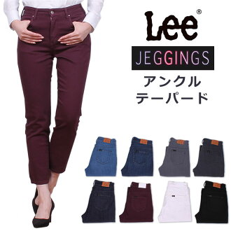 """""""JEGGINGS"""" series """"ankle tapered"""" LadyLEE/ lady Lee /JEGGINGS/ ジェギンス / Kinney / ankle LL1366_046_026_000_076_083_131_001_001_318"""