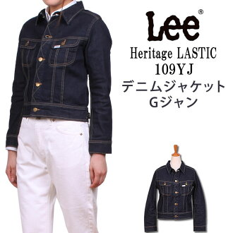♪ denim jacket LadyLEE/ lady Lee /HERITAGE LASTIC/ ヘリテージラスティック /G Jean / ジージャン / outer / stretch LL1729_300 where the comfort is mild in what use the thin tender stretch denim
