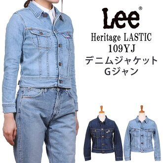 ♪ denim jacket LadyLEE/ lady Lee /HERITAGE LASTIC/ ヘリテージラスティック /G Jean / ジージャン / outer / stretch LL1729_356_326 where the comfort is mild in what use the thin tender stretch denim
