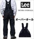 【国内送料無料】Lee(リー)Leeの大定番オーバーオールLee AR Dungarees オーバーオールLEE-LM4254-500 Men'sfs3gm…