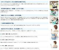 【低周波治療器】AT-miniII【管理医療機器】【伊藤超短波株式会社】