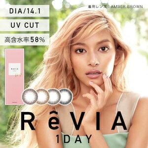 送料無料 ReVIA 1day 10枚入り CIRCLE レヴィア ワンデー 1day 度なし 度あり カラコン サークルレンズ コンタクトレンズ 使い捨て 定 月間優良ショップ