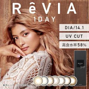 送料無料 ReVIA 1day 10枚入り COLOR レヴィア ワンデー 1day 度なし 度あり カラコン サークルレンズ コンタクトレンズ 使い捨て 定 月間優良ショップ