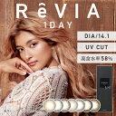 送料無料 ReVIA 1day 10枚入り COLOR レヴィア ワンデー 1day 度なし 度あり カラコン サークルレンズ コンタクトレン…