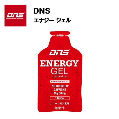 DNS エナジージェル ハニーレモン風味 (41g×12個入り) あす楽対応 サプリ サプリメント カフェイン マグネシウム アルギニン ラグビー サッカー バスケ 部活 マラソン ランニング エネルギー