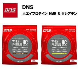 【12/4 20時から6時間限定ポイント10倍】DNS ホエイプロテイン HMB & クレアチン (1050g)プロテイン ホエイ サプリ サプリメント 粉末 ホエイパウダー ホエイたんぱく HMBカルシウム HMBCa 野球 サッカー dns
